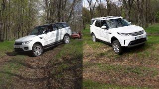 Land Rover Discovery 2017.  Внедорожный тест-драйв