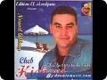 Download Cheb Hichem - Sidi Amar [2005- Gasba Zorna] MP3 song and Music Video