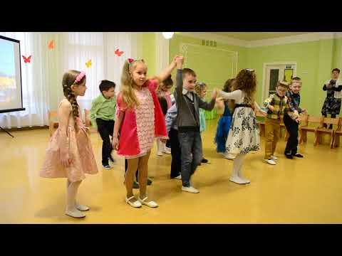 Зажигательный танец Весна Утренник 8 Марта в детском садуиз YouTube · Длительность: 2 мин36 с