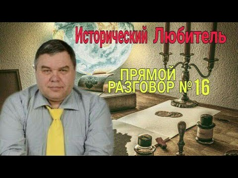 Группа Дятлова. Прямой эфир по результатам посещения архива в Екатеринбурге
