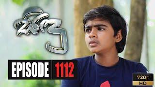 Sidu | Episode 1112 16th November 2020 Thumbnail
