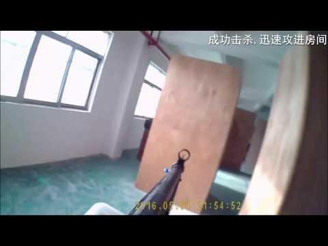 Guangzhou, China indoor gel gun fighting field 中國大陸廣州室內水彈槍生存遊戲