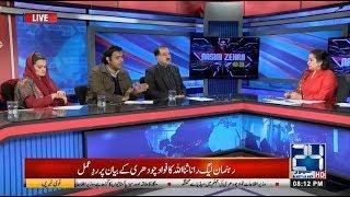 Chartered of Economy | Nasim Zehra @8 | 12 Jan 2019