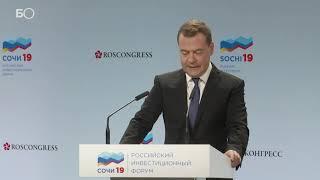 Медведев утвердил создание ТОРа в Менделеевске с инвестициями в 4,8 млрд рублей