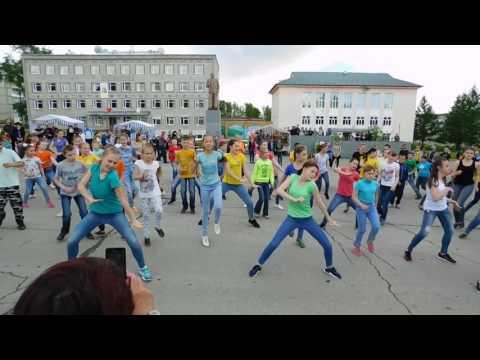 Александровск  День молодёжи  Вечер 24 06 2017 2