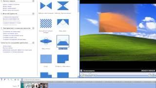 Как создать видео из фото(Как создать свое видео, слайдшоу, презентацию из фото или картинок при помощи предустановленных в ОС програ..., 2013-09-02T13:26:46.000Z)
