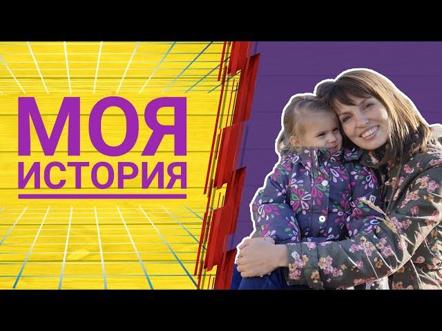 Муравьева Марьяна. История.