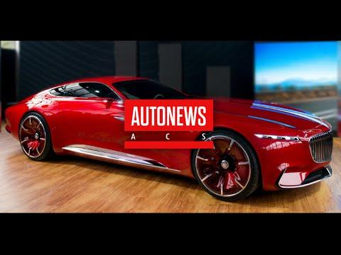 Концептуальное купе Vision Mercedes-Maybach 6 рассекречено до официальной премьеры