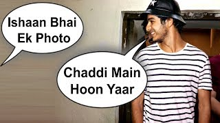 Ishaan Khattar Funny Reply When Asked For Pictures By Media