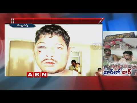 Clashes between Bar Management and youth in Nagarkurnool district