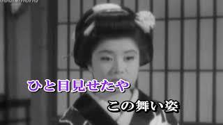 美空ひばり 母恋い扇(唄 美空ひばり) 作詞=石本美由紀 作曲=万城目...