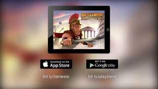 Империя битв: римские войны