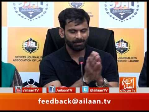 Muhammad Hafeez Conference @TheRealPCB #Cricket #PSL #PCB #Fitness #Sports #MuhammadHafeez