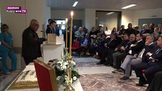 Ομιλία Βασίλη Τριανταφυλλίδη στην κοπή πίτας του νοσοκομείου Κιλκίς - Eidisis.gr webTV