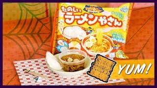 Kracie Ramen Popin' Cookin' | Kawaii Cookin | Strawburry17