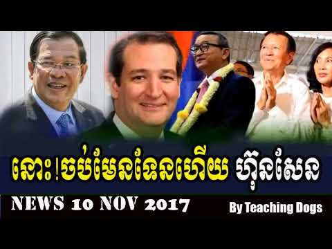 Cambodia Hot News VOD Voice of Democracy Radio Khmer Evening Friday 11/10/2017