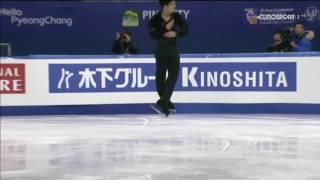 Quadruple Flip Nathan Chen