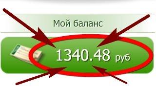 Как заработать 500 рублей подростку? Узнайте КАК ЗАРАБОТАТЬ 10000 ПОДРОСТКУ!