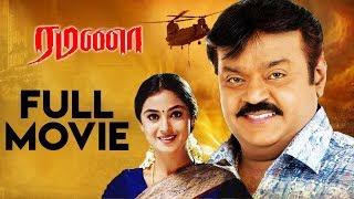 Download lagu Ramanaa Tamil Full Movie MP3