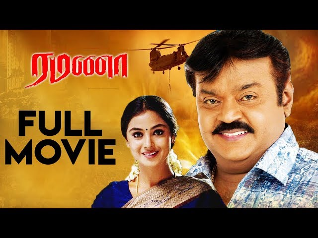 Tamil Hd Movies 1080p Bluray Download Movie