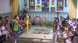 цирк в детском саду(видео №1)(, 2011-08-29T17:01:06.000Z)