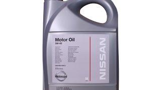 Отличаем подделку от оригинала, моторное масло Ниссан 5W40