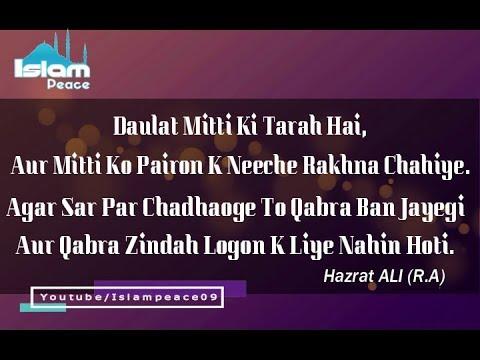 Golden Words Of Hazrat Ali Ra Short Whatsapp Status Hd