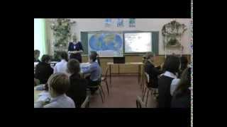 Відеозапис уроку