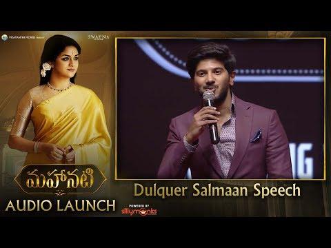 Dulquer Salmaan Speech at #Mahanati Audio Launch | Keerthy Suresh | Dulquer Salmaan | Samantha