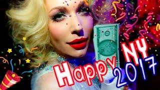 VLOG: МОЙ НОВЫЙ ГОД 2017: песни, пляски, тряски:-)