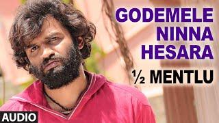 Godemele Ninna Hesara Full Audio Song || 1/2 Mentlu (Half Mentlu) || Sandeep, Sonu Gowda
