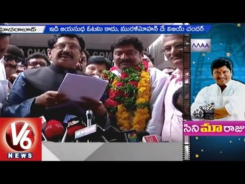 Murali Mohan officially announces MAA election results in Hyderabad(17-04-2015)