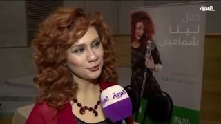 ليلة موسيقية في الكويت بصوت السورية لينا شماميان