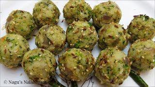Kara Kolukattai Recipe/Evening Snacks Recipe/Kozhukattai Recipe/Broccoli Recipe