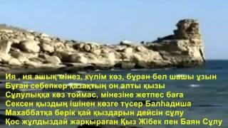 Didi & Zhakau - Karlygash (Bản Rap tiếng Kazakhstan)