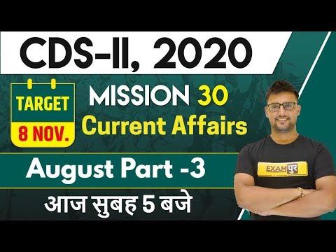 CDS-2 2020 || Current Affairs || Ravi Sir || 13 ||  August Part -3