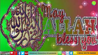 hamd agar muslalman hai ik allah tera a beutifull nasheed