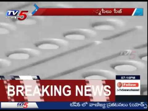 Drug Controller Officers Raid on Private Hospitals, 2 Pharmacies Seized : TV5 News