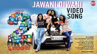 Jawani Diwani | Two Days | Official Video Song | Samudrakkani | Nizar