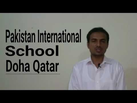 STAFF REQUIRED BY PAKISTAN INTERNATIONAL SCHOOL DOHA,QATAR