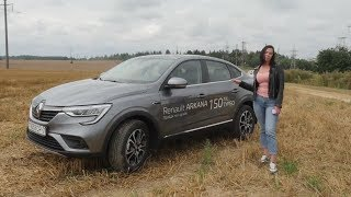 Рено Аркана тест-драйв на двоих | Renault Arkana обзор отзывы, тест-драйв Автоподбор