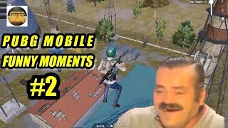 PUBG MOBILE FUNNY MOMENTS, EPIC FAIL, WTF MOMENTS | EP. #2