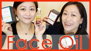 Face oil|Sunday Riley vs 神秘護膚油 AnneMarie Borlind