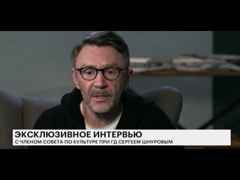 Интервью с Сергеем Шнуровым