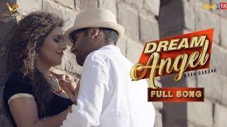 Dream Angel | Hark Babbar | Full Song 2017 | VS Records | Latest Punjabi Song 2017