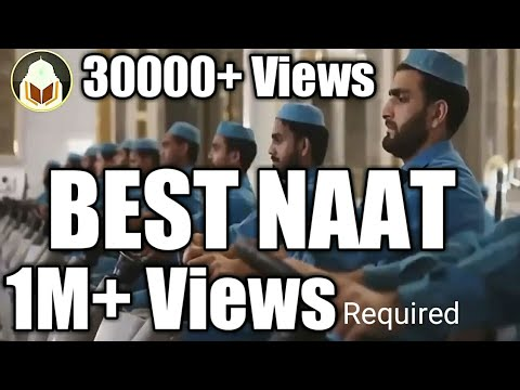 2018 Best ever naat in urdu __ la ilaha illalah || Ilm ki Roshni