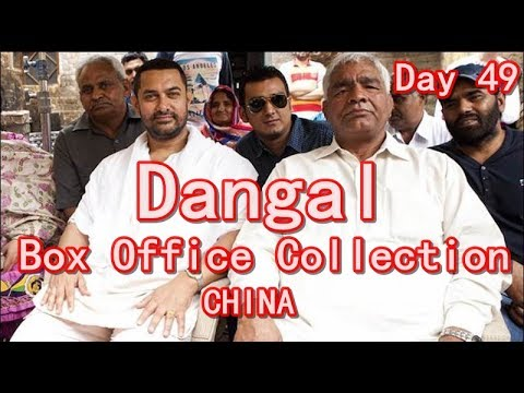 Thumbnail: Dangal Film Box Office Collection Day 49 China