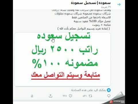 سعوده تسجيل سعودة Youtube