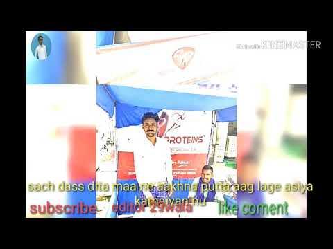 Kamaiyan aslam ali new pic video 2018 lyrics harpal safri & deep gill