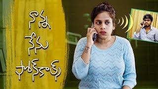 Nanna Nenu Phone Calls - Things Dads Say || Mahathalli